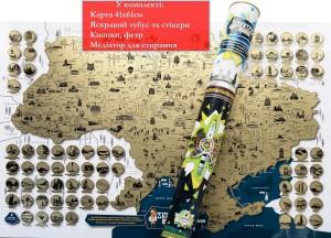 фото Скретч-карта України My Map Ukraine edition #4