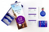 Настольная игра English Student Карточки для изучения английского языка English Student Proficient C2 (русско-английские) (59122911)