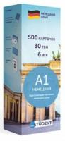 Настольная игра English Student Карточки для изучения немецкого языка Для начинающих English Student A1 (рус.) (59123253)