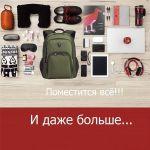 фото Рюкзак городской Sumdex 394 Green (SM-394Gren) #3