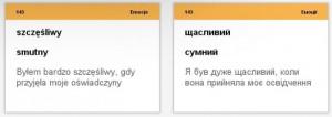 фото Настольная игра English Student Карточки для изучения разговорного польского языка English Student (39122656) #4
