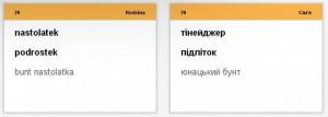 фото Настольная игра English Student Карточки для изучения разговорного польского языка English Student (39122656) #2
