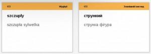 фото Настольная игра English Student Карточки для изучения разговорного польского языка English Student (39122656) #6