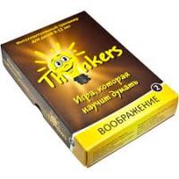 Настольная игра Finart Smart Solutions 'Thinkers 9-12 лет. Воображение' (Th-0902)