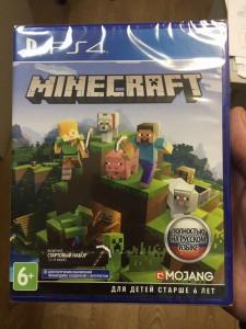 скриншот Minecraft PS4 - русская версия #8