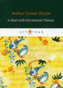 Книга A Duet with an Occasional Chorus