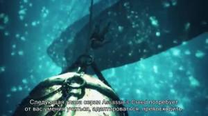 скриншот Assassin's Creed 4. Black flag PS4 - Assassin's Creed 4. Черный флаг - русская версия #13