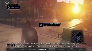 скриншот Watch Dogs Vigilante Edition PS4 - Русская версия #11