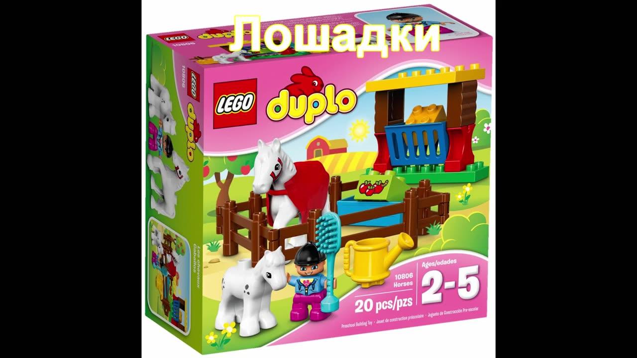 1644e69021d Конструктор LEGO Duplo Town 'Полицейский патруль' LEGO Duplo 10809 купить:  Украина и в Киев.
