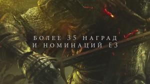 скриншот Dark Souls 3. Collector's Edition #7