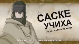 скриншот Naruto Shippuden Ultimate Ninja Storm 4 PS4 - Русская версия #8