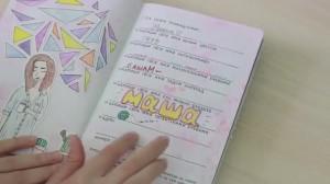 фото страниц Уничтожь меня! Уникальный блокнот для творческих людей #13