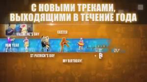 скриншот Just Dance 2017 PS4 - Русская версия #6
