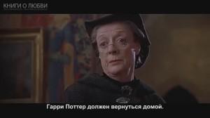 фото страниц Гарри Поттер и Тайная комната (с цветными иллюстрациями) #8