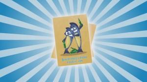 фото Настольная игра Magellan 'Ёрш. Баня' (MAG02533) #12