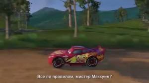 скриншот Cars 3: Driven to Win PS4 - Тачки 3. Навстречу победе - Русская версия #7