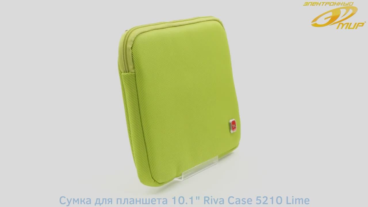8dffc123c0fb Чехол для планшета 10.1' Riva Case 'Black' (5210) купить в Киеве и Украине