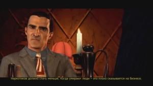 скриншот L.A.Noire PS4 - Русская версия #10