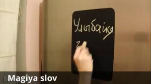 фото Магнитная доска для мела Pasportu 'Кот Ашот' в подарочном тубусе (188-871274) #9