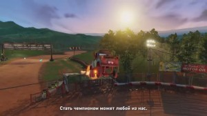 скриншот Тачки 3. Навстречу победе Xbox 360 #10