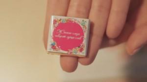 фото Шоколадный набор Shokopack из 20 плиток 'Для самой неповторимой' #3