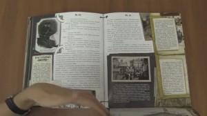 фото страниц Приключения Шерлока Холмса #6
