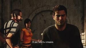 скриншот Антология Uncharted: части 1-4 (суперкомплект из 4 игр для PS4) #15