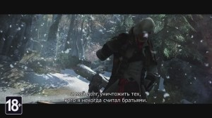 скриншот Assassin's Creed Rogue Remastered PS4 - Assassin's Creed: Изгой. Обновленная версия - Русская версия #6