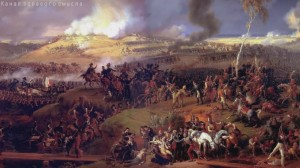 фото страниц Первая научная история войны 1812 года #8