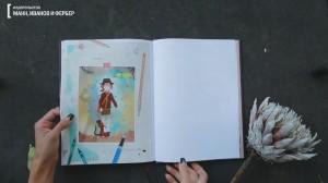 фото страниц Дневники Вишенки (суперкомплект из 4 книг) #7