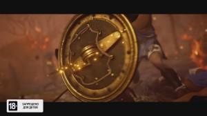 скриншот Assassin's Creed: Odyssey Omega Edition PS4 - Assassin's Creed: Одиссея - Русская версия #8