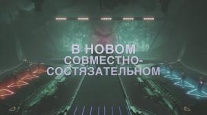 скриншот Destiny 2 Forsaken Legendary Collection PS4 - Русская версия #7