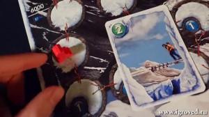 фото Настольная игра 'К2' (вторая редакция) #5