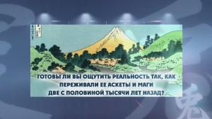 фото страниц Тайные виды на гору Фудзи #7