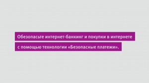 Фото Антивирус Kaspersky Internet Security на 2 устройства на 1 год #4