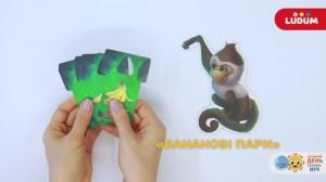 фото Ігровий набір Ludum 'Банановий рай' (LD1046-53) #7