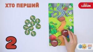 фото Настільна гра Ludum 'Пампушки от бабушки' (Пампусі від бабусі) (LD1046-51) #7