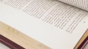 фото страниц Иосиф Бродский. Малое собрание сочинений #11