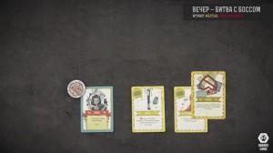 фото Настольная игра Muravey Games 'Оранж Квест:  в погоне за Конфетным Джо' (3 издание) (218445) #9