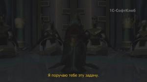 скриншот Ni no Kuni: Гнев Белой ведьмы – Remastered PS4 - Русская версия #11