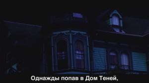 фото страниц Дом теней (суперкомплект из 2 книг) #18