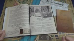 фото Настольная игра Hobby World 'Тайны Аркхэма' (915038) #9
