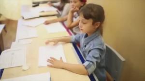 фото страниц Скорочтение для детей 10-16 лет. Как научить ребенка быстро читать и понимать прочитанное? #12