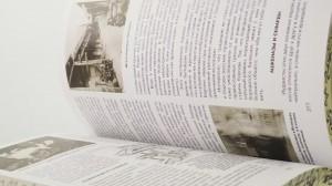 фото страниц Еврейская цивилизация. 5000 лет в одном томе #22