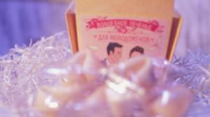 фото Печенье с предсказаниями Shokopack 'Для молодоженов', 7 шт. #3