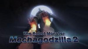 скриншот Godzilla PS4 #8