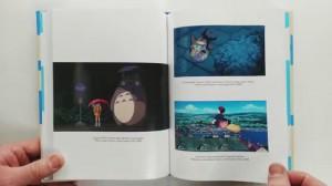 фото страниц Волшебные миры Хаяо Миядзаки #18