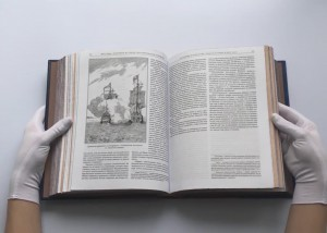 фото страниц Всеобщая история географических открытий (подарочное издание) #3