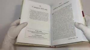 фото страниц 50 великих книг по философии #13